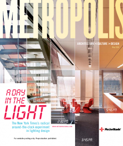 Metropolis - Paddy Rogers Blinds